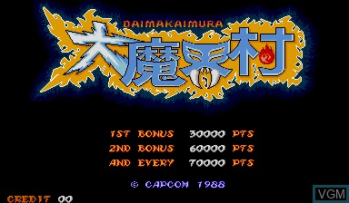 Title screen of the game Dai Makai-Mura on Capcom CPS-I