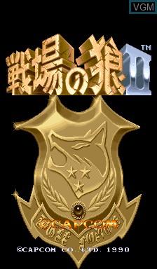 Title screen of the game Senjou no Ookami II on Capcom CPS-I