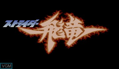 Title screen of the game Strider Hiryu on Capcom CPS-I