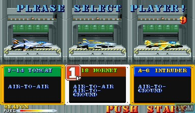 Menu screen of the game Carrier Air Wing on Capcom CPS-I