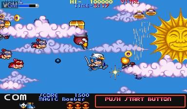 Menu screen of the game Mega Twins on Capcom CPS-I