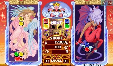 Menu screen of the game Pnickies on Capcom CPS-I