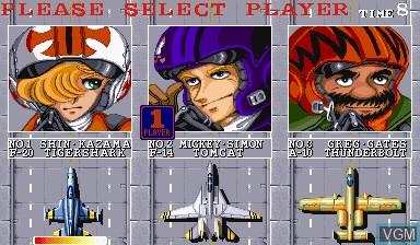 Menu screen of the game U.N. Squadron on Capcom CPS-I