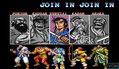 Menu screen of the game Warriors of Fate on Capcom CPS-I