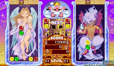 In-game screen of the game Pnickies on Capcom CPS-I