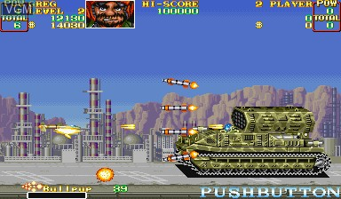 In-game screen of the game U.N. Squadron on Capcom CPS-I