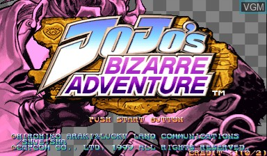 Title screen of the game Jojo's Bizarre Adventure - Heritage for the Future / JoJo no Kimyouna Bouken - Miraie no Isan on Capcom CPS-III