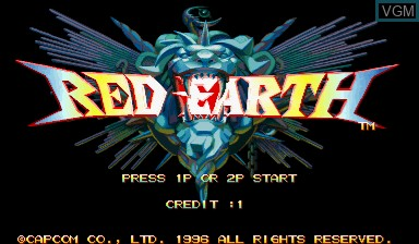 Title screen of the game Warzard on Capcom CPS-III