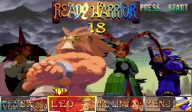 Menu screen of the game Warzard on Capcom CPS-III