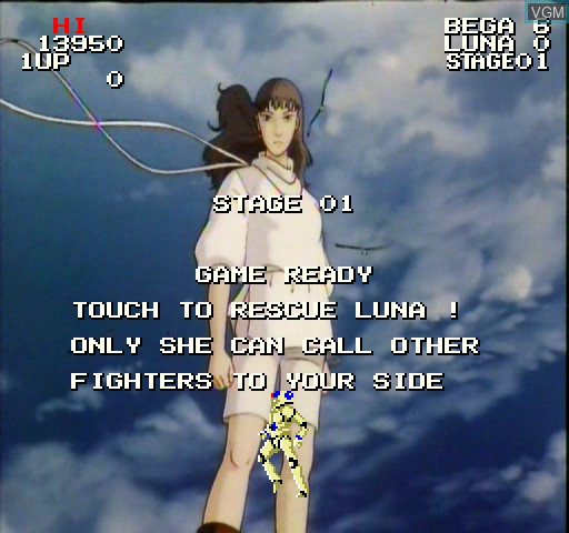 Menu screen of the game Bega's Battle on Daphne
