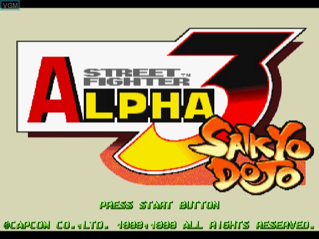 Title screen of the game Street Fighter Alpha 3 on Sega Dreamcast