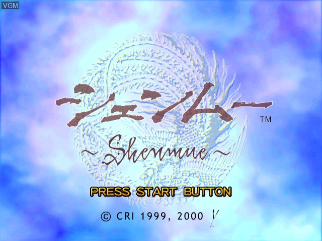 Title screen of the game Shenmue on Sega Dreamcast