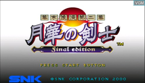 Title screen of the game Last Blade 2, The - Heart of the Samurai on Sega Dreamcast