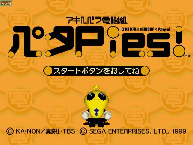 Title screen of the game Akihabara Dennou-gumi Pata Pies! on Sega Dreamcast