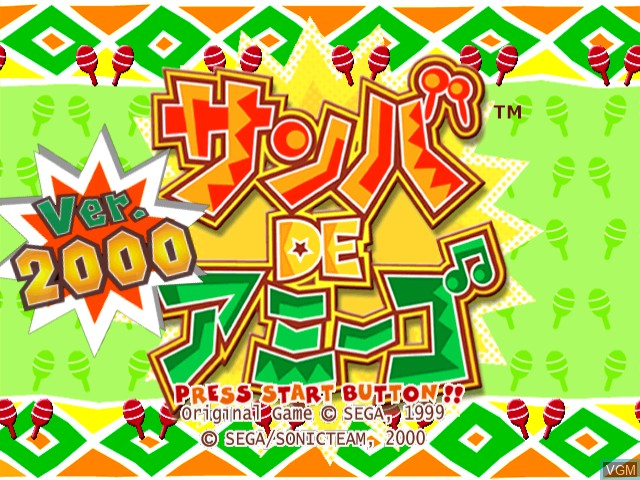 Title screen of the game Samba De Amigo Ver. 2000 on Sega Dreamcast