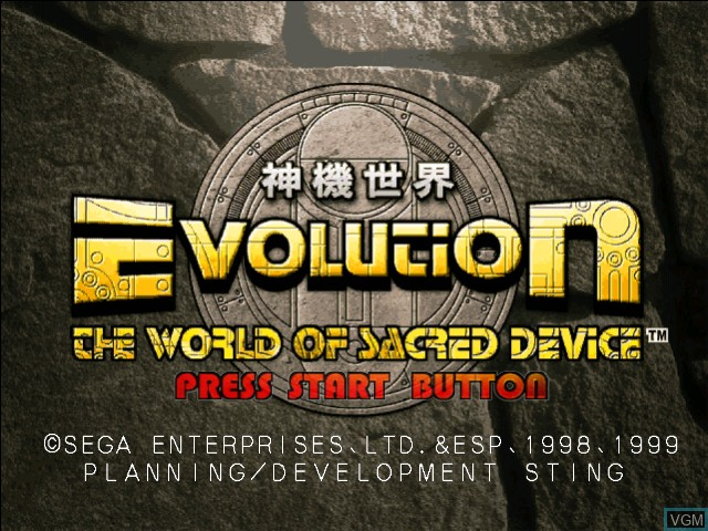 Title screen of the game Evolution - The World of Sacred Device on Sega Dreamcast