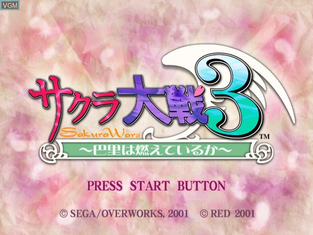 Title screen of the game Sakura Taisen 3 on Sega Dreamcast