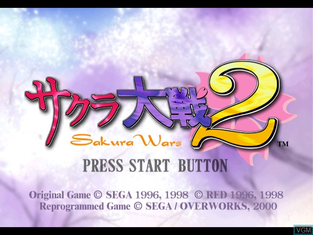 Title screen of the game Sakura Taisen 2 on Sega Dreamcast
