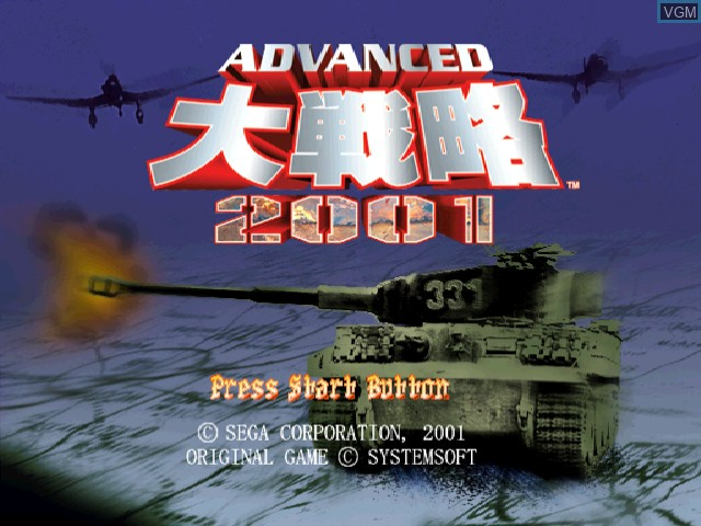 Title screen of the game Advanced Daisenryaku 2001 on Sega Dreamcast