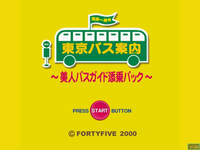 Title screen of the game Tokyo Bus Guide on Sega Dreamcast