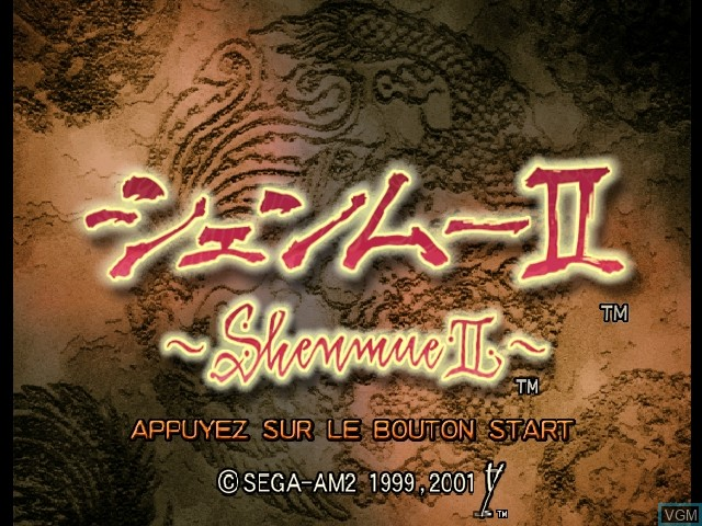 Title screen of the game Shenmue II on Sega Dreamcast