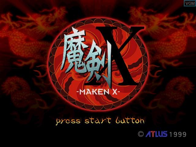 Title screen of the game Maken X on Sega Dreamcast