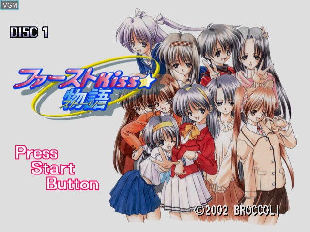 Title screen of the game First Kiss Story on Sega Dreamcast