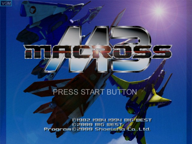Title screen of the game Macross M3 on Sega Dreamcast