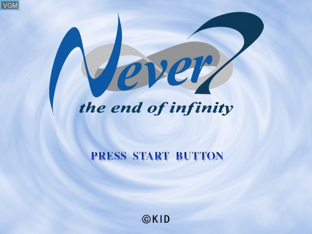 Title screen of the game Never 7 - The End of Infinity on Sega Dreamcast