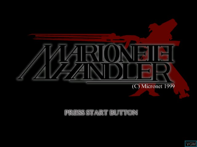 Title screen of the game Marionette Handler on Sega Dreamcast