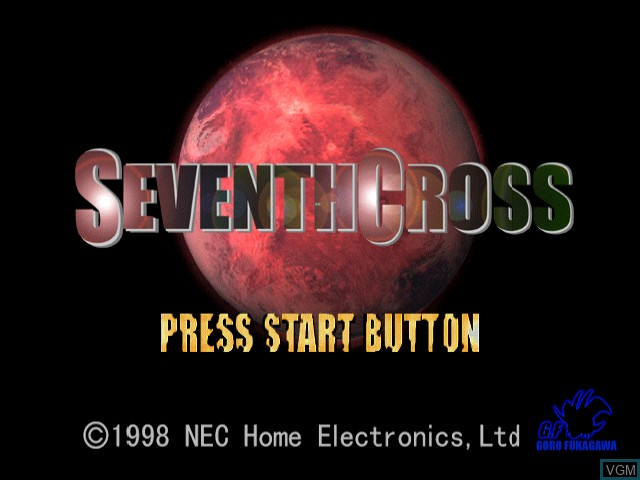 Title screen of the game Seventh Cross on Sega Dreamcast