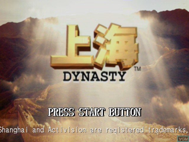 Title screen of the game Shanghai Dynasty on Sega Dreamcast