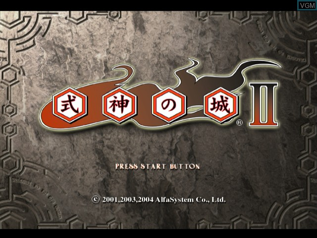 Title screen of the game Shikigami no Shiro II on Sega Dreamcast