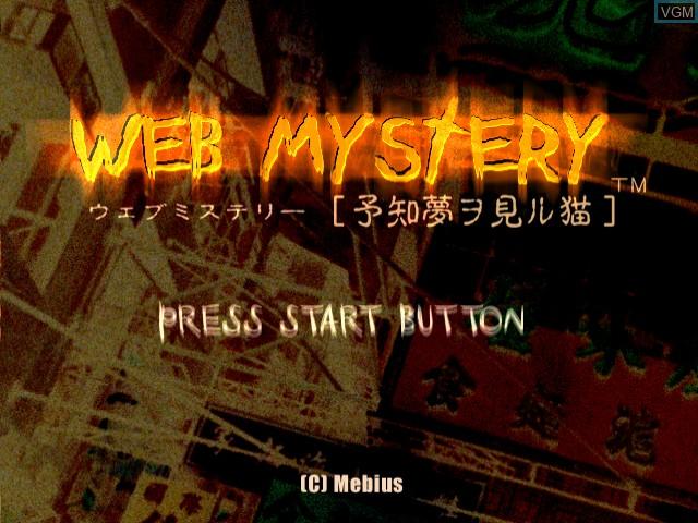 Title screen of the game Web Mystery - Yochimu o Miru Neko on Sega Dreamcast