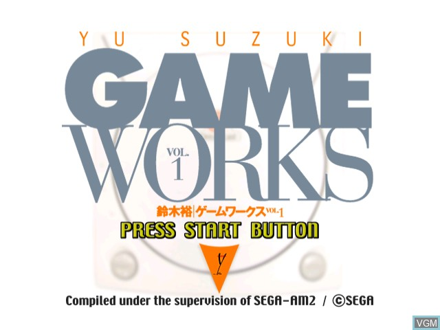 Title screen of the game Yu Suzuki Game Works Vol. 1 on Sega Dreamcast