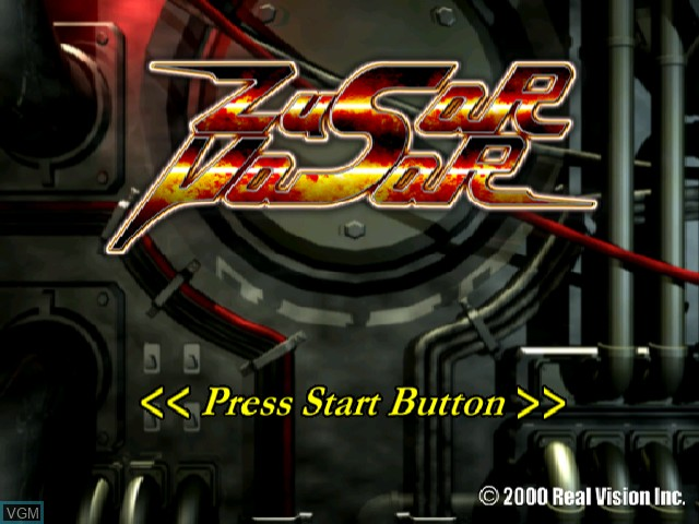 Title screen of the game Zusar Vasar on Sega Dreamcast