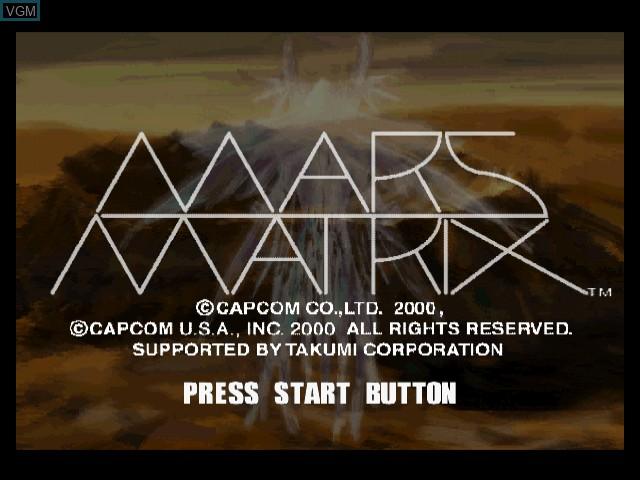 Title screen of the game Mars Matrix on Sega Dreamcast