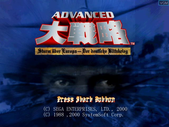 Title screen of the game Advanced Daisenryaku - Sturm uber Europa - Der Deutsche Blitzkrieg on Sega Dreamcast