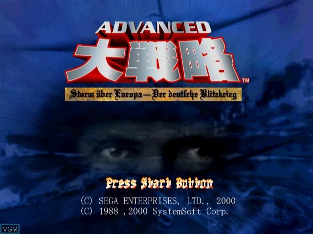 Title screen of the game Advanced Daisenryaku - Sturm ueber Europa - Der Deutsche Blitzkrieg on Sega Dreamcast