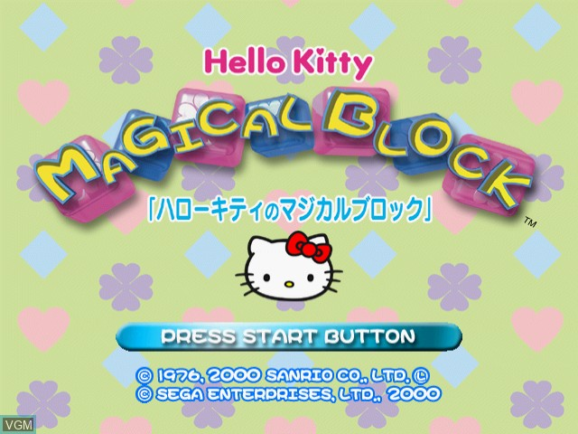 Title screen of the game Hello Kitty - Magical Block on Sega Dreamcast