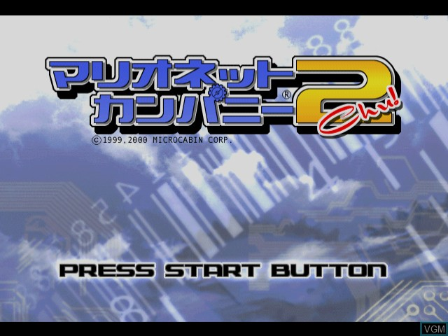 Title screen of the game Marionette Company 2 Chu! on Sega Dreamcast