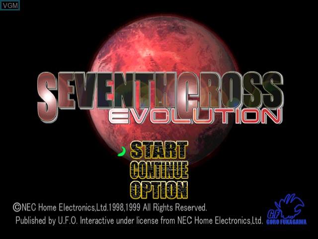 Title screen of the game Seventh Cross Evolution on Sega Dreamcast