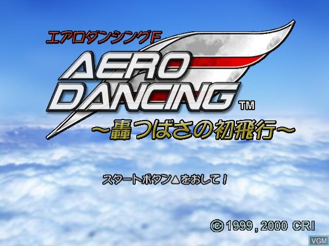 Title screen of the game Aero Dancing F - Todoroki Tsubasa no Hatsu Hikou on Sega Dreamcast