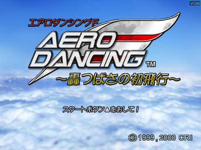 Title screen of the game Aero Dancing - Todoroki Taichou no Himitsu Disc on Sega Dreamcast