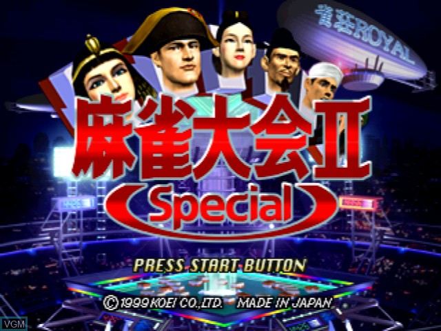 Title screen of the game Mahjong Taikai II Special on Sega Dreamcast