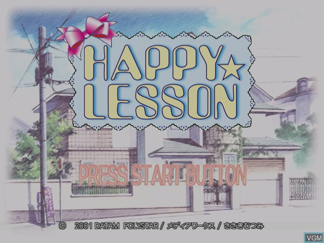 Title screen of the game Happy Lesson on Sega Dreamcast
