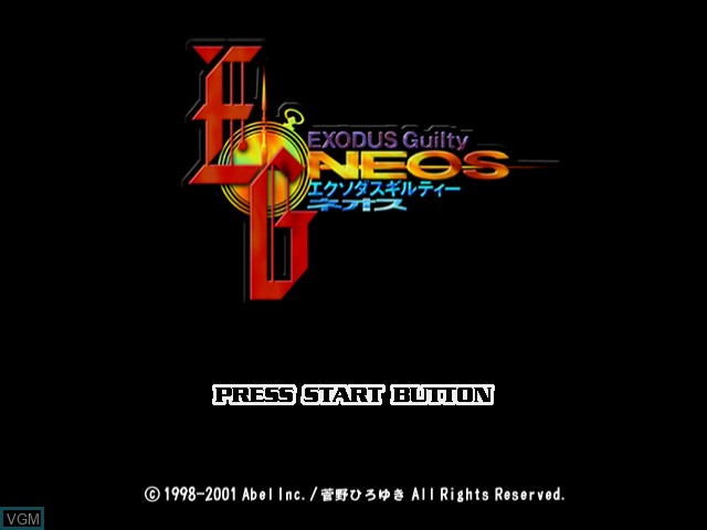 EXODUS Guilty NEOS for Sega Dreamcast - The Video Games Museum
