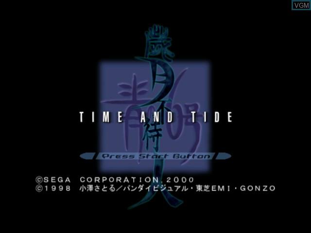 Title screen of the game Ao no 6-gou - Saigetsu Hito o Matazu - Time and Tide on Sega Dreamcast