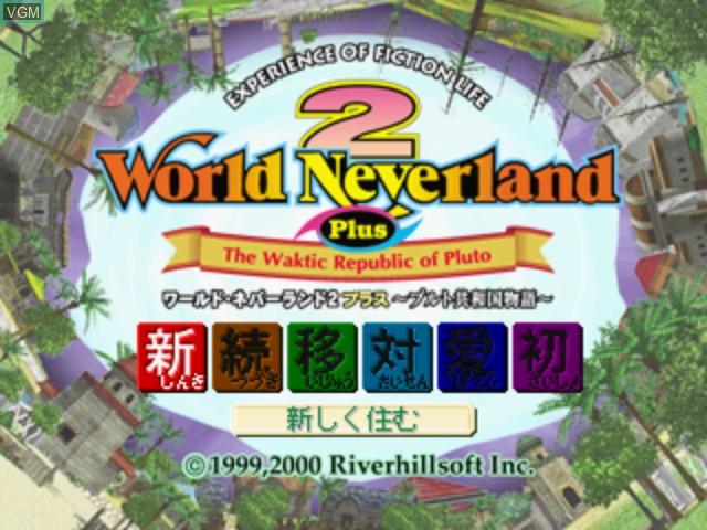 Title screen of the game World Neverland 2 Plus - Pluto Kyouwakoku Monogatari on Sega Dreamcast