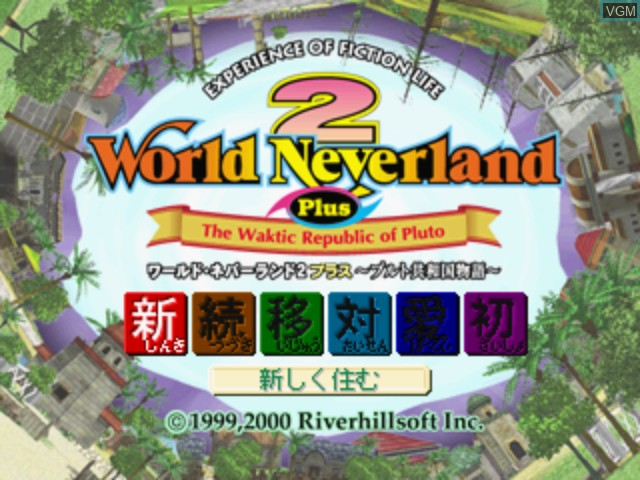 Title screen of the game World Neverland 2 Plus on Sega Dreamcast